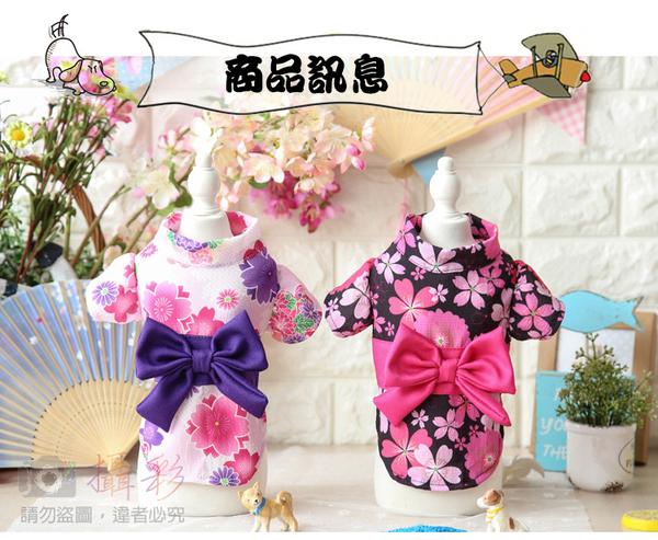 攝彩@日本浴衣寵物衣 XS號 愛犬愛貓服飾 日式櫻花和服 大蝴蝶結小碎花 可愛氣質100分 多個尺寸