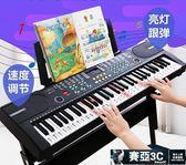 雙十二狂歡購兒童電子琴初學男女孩61鍵1-3-6-12歲多功能智慧寶寶鋼琴樂器玩具igo