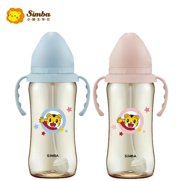 小獅王辛巴 Simba 巧虎PPSU寬口吸管把手大奶瓶-藍色/粉色 (360ml)