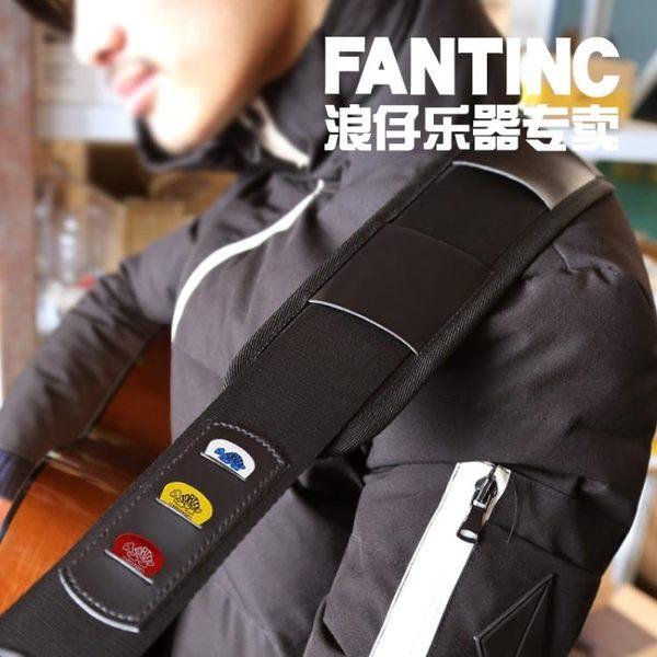 FANTINC加厚肩墊民謠吉他背帶電吉他電貝司吉他背帶加寬帶撥片槽 挪威森林