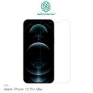 【愛瘋潮】NILLKIN iPhone 12 mini、12/12 Pro、12 Pro Max超清防指紋保護貼-套裝版 保護膜
