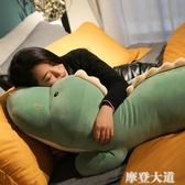 可愛恐龍毛絨玩具公仔抱枕睡覺長條枕床上大娃娃玩偶生日禮物女生QM『摩登大道』
