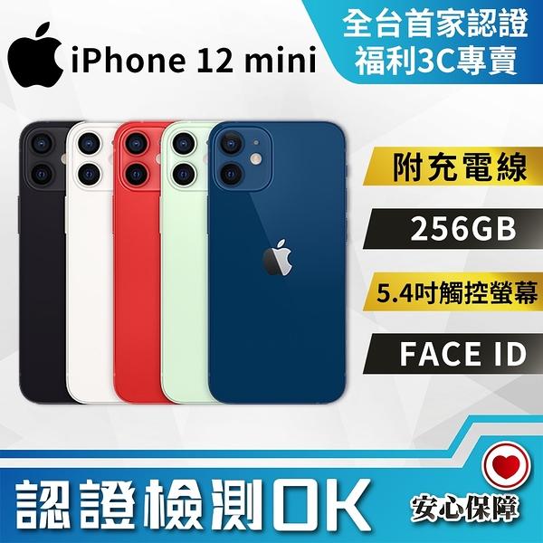 【創宇通訊│福利品】滿4千贈好禮 S級9成新上 Apple iPhone 12 mini 256GB 5G手機 5.4吋 (A2399)