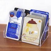 透明亞克力面膜收納盒 桌面化妝品護膚品塑料展示架遙控器整理盒 CY潮流站