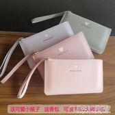 日韓國女士錢包女長款小清新手拿包薄款大容量拉?手機包 概念3C旗艦店