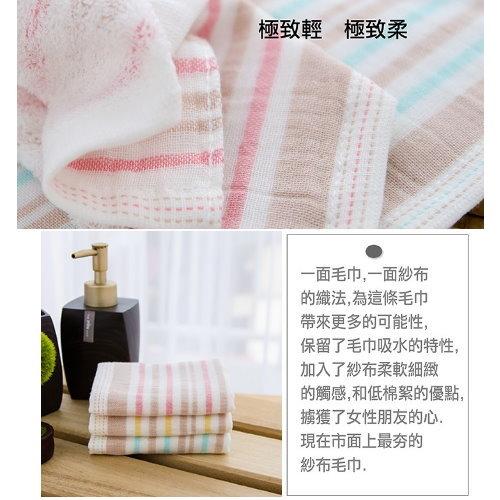 麥克紗布純棉小手帕巾 (單條)【台灣興隆毛巾專賣*歐米亞】雙層織造