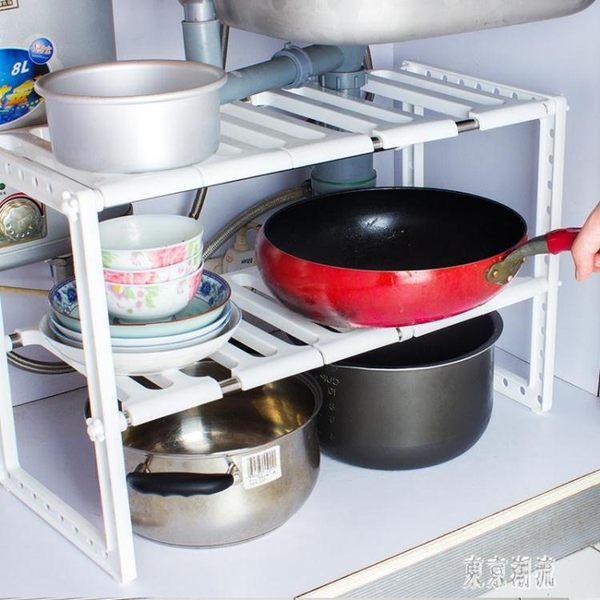 廚房置物架水池下落地櫥柜水槽不銹鋼放鍋架子省空間家用收納神器 LR6448『東京潮流』