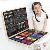 畫具 兒童生日禮物節日繪畫文具水彩筆蠟筆油畫棒美術畫筆套裝木質禮盒HM 金曼麗莎