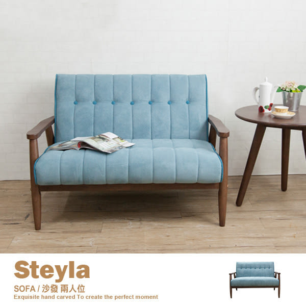 兩人位布沙發 另有三人位 輕日系北歐宅【K1209】品歐家具