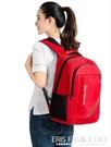 雙肩包男士背包大學生大容量旅行電腦女時尚潮流高中初中學生書包 艾瑞斯居家生活