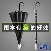 防水套雨傘自動大號直立傘車載加固長柄傘加大黑色【英賽德3C數碼館】