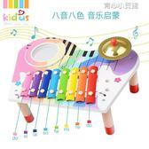 兒童音樂玩具手敲琴八音階木琴打擊樂器1-2-3歲寶寶嬰兒益智YYJ 育心小賣館