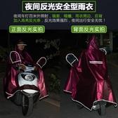 中南電動車摩托車單人雙人成人雨衣加大加厚電瓶車自行車男女雨披 英雄聯盟