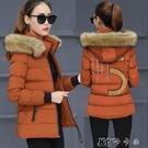 棉衣女短款冬季加厚外套韓版保暖修身羽絨棉服毛領小棉襖 卡卡西