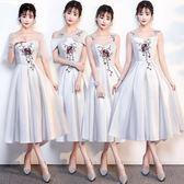 伴娘服2018新款韓版灰色中長款蕾絲伴娘團宴會晚禮服 GY1466『美鞋公社』