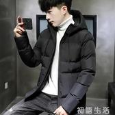 男士外套冬季棉衣新款韓版衣服短款連帽男裝羽絨棉服棉襖冬裝 初語生活