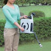 家用洗車水槍套裝 便攜式水管花灑軟管 花園澆水噴水igo     韓小姐