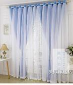 窗簾簡約現代全遮光素面韓式蕾絲客廳臥室落地公主風窗簾