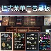 留言板 復古創意咖啡店鋪餐廳吧臺價目表展示菜單牌廣告磁性大小黑板掛式ATF 安妮塔小舖