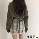 毛衣套装 韓國chic洋氣復古麻花紋后背綁帶針織毛衣 流蘇半身裙套裝女 『極致男人』