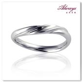 Always日本鉑金Pt900扭結設計-定情系列 男戒 結婚戒 對戒