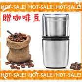 《搭贈半磅義式咖啡豆》Princess 221041 荷蘭公主 不鏽鋼 咖啡磨豆機