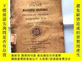 二手書博民逛書店1943年罕見上海土山灣《 STATUS MISSIONIS shang hai SOCIETATIS JESU