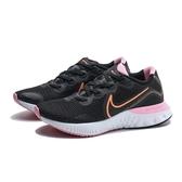NIKE 慢跑鞋 RENEW RUN 黑粉 網布 運動 女 (布魯克林) CK6360-001