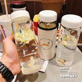 玻璃杯北歐萌物可愛超萌動物哈墨水杯女高硼硅透明杯子帶蓋隨手杯 蘿莉小腳ㄚ