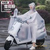 電瓶車防水雨衣單人男女成人騎行電動摩托自行車雨披【繁星小鎮】