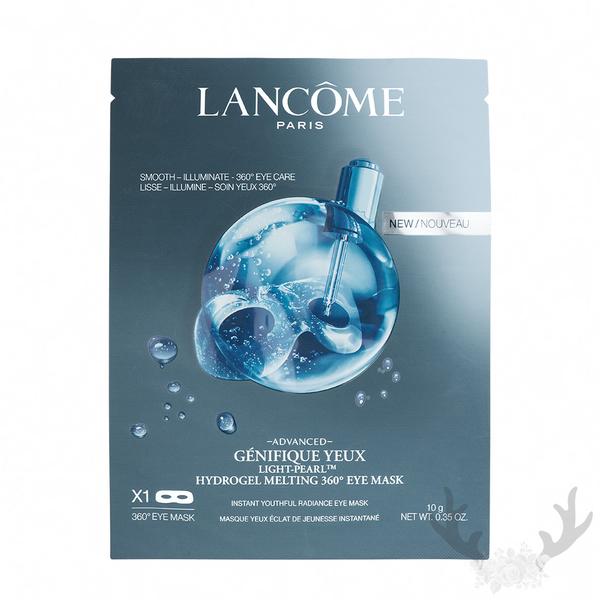 LANCOME蘭蔻 超進化肌因眼膜10g 眼部保養 眼膜 保濕