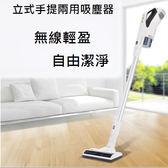●福利品● Panasonic國際牌 立式手提兩用電動吸塵器 MC-BD765T *免運費*