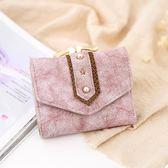 韓版時尚百搭簡約休閒錢包磨砂皮層折疊零錢包女包