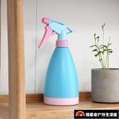 4個裝 家用細霧小水壺噴水壺灑水器氣壓式澆水澆花噴霧瓶【探索者】
