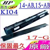HP 電池(原廠)-惠普 KI04,15-ab,17-g,14-ab000,14-ab020,14-ab025,14-ab030,14-ab040,K104,HSTNN-LB6R
