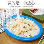 炒酸奶機家用小型迷你炒冰機兒童自制水果抄冰淇淋免插電炒冰盤igo     ciyo黛雅