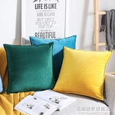 北歐沙發抱枕靠墊客廳天鵝絨汽車靠枕套不含芯45x45床頭大號靠背 NMS名購居家