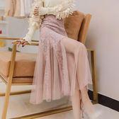 包臀裙韓衣女王女裝高腰蕾絲網紗裙小女人味魚擺半身裙中長裙 薔薇時尚