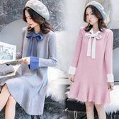 初心 魚尾洋裝【D5102】韓系 超質感 針織 長袖 洋裝 毛衣裙 魚尾裙 針織裙