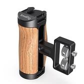 【南紡購物中心】SmallRig 2913 相機通用 螺紋 木質側手柄