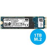 美光 MX500 1TB M.2 SATA 2280 SSD 固態硬碟