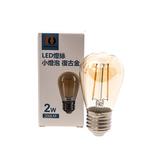 LED燈絲小燈泡