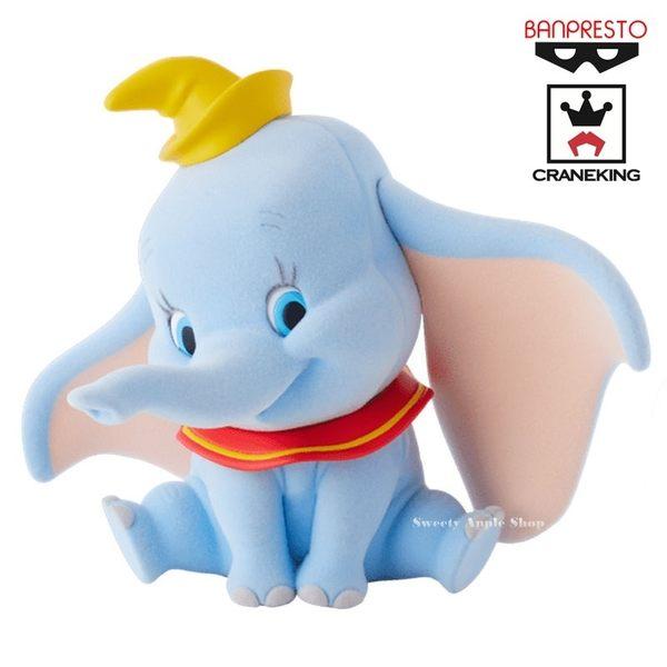 日本限定 迪士尼 DUMBO 小飛象 Fluffy Puffy 毛茸PVC公仔
