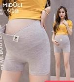 孕婦安全褲夏季薄款懷孕期防走光外穿時尚打底短褲低腰孕婦裝夏裝 童趣屋