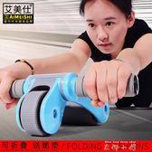 家用健身器材減肚子鍛煉腹肌利器滾輪馬甲人魚線腹靜音健腹輪 【米娜小鋪】