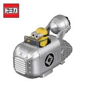 【日本正版】TOMICA 騎乘系列 R01 小小兵 x 格魯車 戴夫 DAVE 玩具車 神偷奶爸 多美小汽車 - 128052