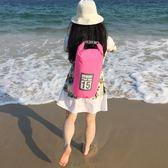 沙灘包 驢出沒戶外防水袋漂流浮潛防水包雙肩游泳旅行收納袋沙灘海邊背包【韓國時尚週】