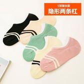 船襪女可愛純棉淺口隱形硅膠防滑批發夏季薄款低幫韓國襪子女短襪