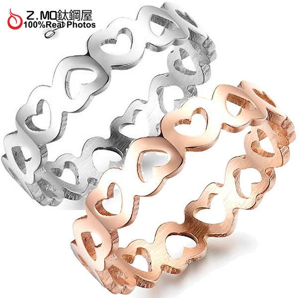 [Z-MO鈦鋼屋]心心相連精美戒指/韓劇女主角同款戒指/簡約造型/甜美單件價【BKC436】