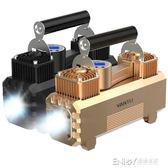 沿途車載充氣泵車用輪胎電動12V便攜式多功能加氣泵汽車打氣泵igo 溫暖享家